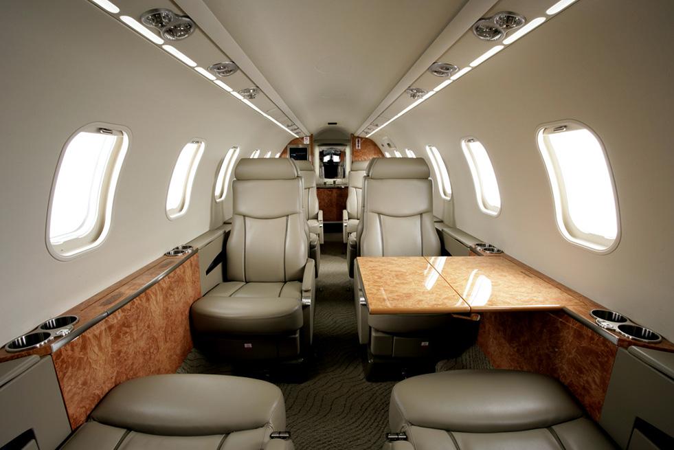 арендовать самолет Bombardier Learjet 45