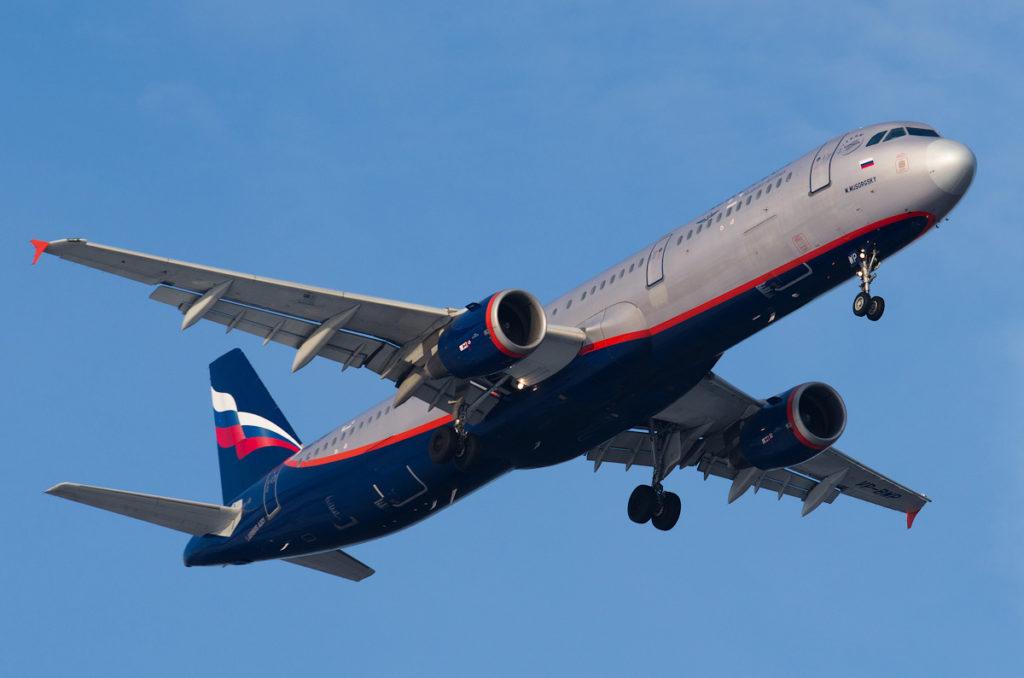 фото Airbus A321