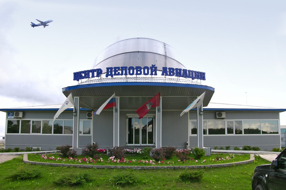 бизнес джет в аэропорту домодедово